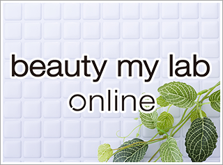 beauty my lab online